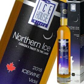 【375ml・化粧箱入り】アイス・ハウス・ワイナリー・ノーザン・アイス・ヴィダル・アイスワイン 2018