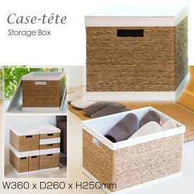 クーポン / P20倍 / Case tete レギュラー ホワイト 白 収納ボックス フタ付き おしゃれ 収納box かご バスケット 小物入れ カラーボックス シンプル デザイン カステットゥ