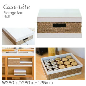 Case-teteレギュラー・収納ボックス・フタ付き・おしゃれ・収納box・かご・バスケット・小物入れ・カラーボックス・シンプル・デザイン・カステットゥ【送料無料】