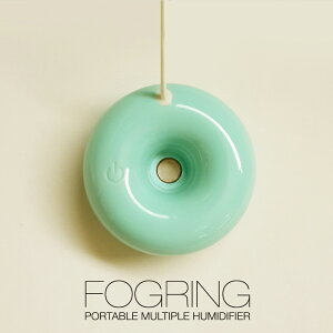 FOGRINGフォグリング3色から選べるポータブル加湿器卓上オフィスタンクレスコンパクトUSBミスト潤う清潔携帯小型リング超音波式パーソナル加湿器【送料無料】