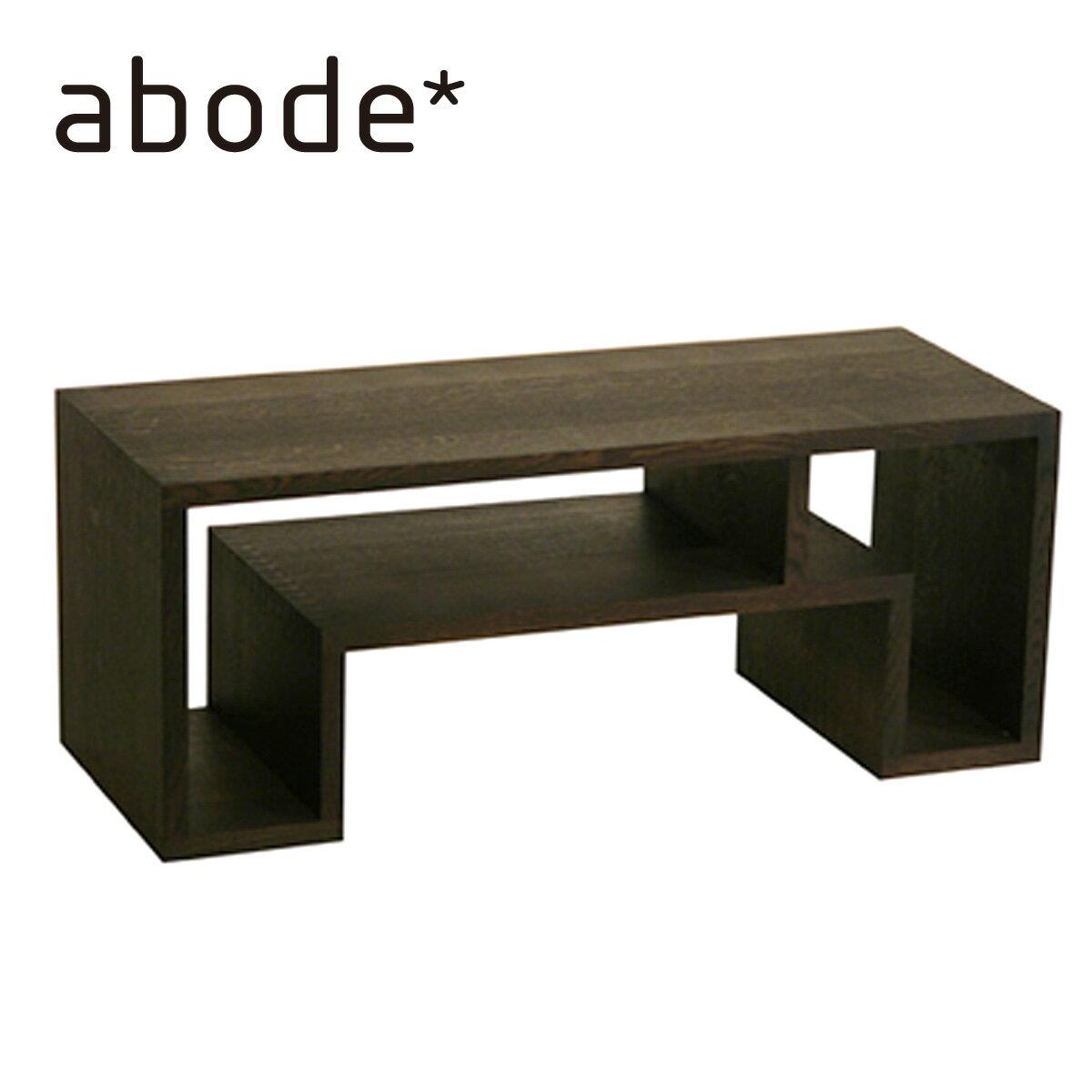 abode オケージョナルテーブル スモールサイズ ダークブラウン Occasional Tablel Small / ウー・バホリヨディン Ou Baholyodhin バホリヨデン SHOJIシリーズ 収納棚・テーブル・什器・スツール・マガジンラック・コンソール
