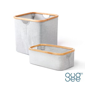 gudeelife FRASA ストレージバスケット 長方形 正方形 ランドリーバスケット 収納ボックス 洗濯かご 折り畳み シェルフ ケース 洗面 バスルーム おしゃれ かわいい 木製 布 竹 バンブー gudee グディ あす楽