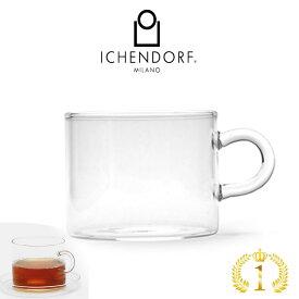 予約9月届 / ICHENDORF MILANO PIUMA TEA CUP ティーカップ ガラス 透明 耐熱ガラス おしゃれ 業務用 グラス ギフト イタリア イッケンドルフ セール マラソン