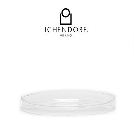予約 / ICHENDORF MILANO PIUMA TEA SAUCER ティーソーサー ガラス 透明 耐熱ガラス おしゃれ セット 業務用 グラス ソーサー プレート ギフト イタリア イッケンドルフ