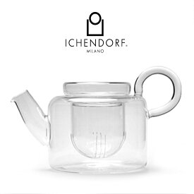 予約 / ICHENDORF MILANO PIUMA Tea Pot with filter 3点セット ティーポット ガラス 透明 おしゃれ ウォーマー 業務用 耐熱ガラス セット カバー フィルター ギフト イタリア イッケンドルフ
