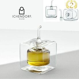 クーポン / 全品2-20倍 / ICHENDORF MILANO Cube Oil Bottle キューブ オイルポット ダブルウォール ガラス おしゃれ ギフト イタリア イッケンドルフ セール マラソン