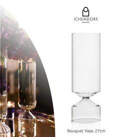 クーポン / 全品2-20倍 / ICHENDORF MILANO Bouquet VASE 27cm 花瓶 おしゃれ ギフト イタリア イッケンドルフ ブーケコレクション ベース 円筒形 セール マラソン
