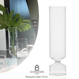 クーポン / ICHENDORF MILANO Bouquet VASE 37cm 花瓶 おしゃれ ギフト イタリア イッケンドルフ ブーケコレクション ベース 円筒形 マラソン セール