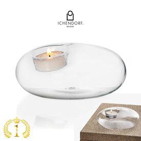 クーポン / 全品2-20倍 / ICHENDORF MILANO BUBBLE Tealight Candleholder バブル ティーライト キャンドルホルダー ガラス 透明 シンプル おしゃれ 業務用 ギフト キャンドルスタンド イタリア イッケンドルフ セール マラソン