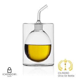 クーポン / 全品2-20倍 / ICHENDORF MILANO Cilindro Oil Bottle オイルポット ダブルウォール ガラス おしゃれ ギフト イタリア イッケンドルフ セール マラソン