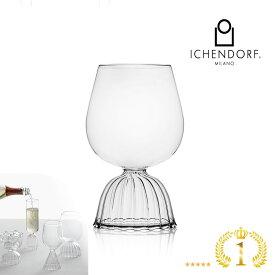 クーポン / P10倍 / ICHENDORF MILANO TUTU Red Wine Glass ワイングラス チュチュ ガラス 透明 耐熱ガラス おしゃれ 業務用 570ml タンブラー ギフト イタリア イッケンドルフ セール マラソン