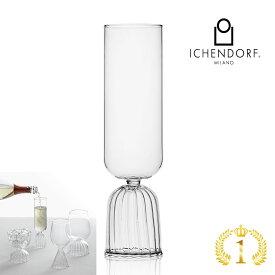 クーポン / ICHENDORF MILANO TUTU Flute Glass フルートグラス チュチュ ガラス 透明 耐熱ガラス おしゃれ 業務用 230ml タンブラー ギフト イタリア イッケンドルフ マラソン セール