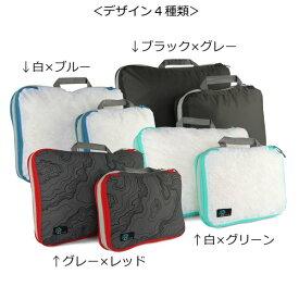 Acteon コンパクトパッケージングキューブ 旅行 衣類圧縮袋