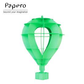 【ポイント10倍】ペーパークラフト Papero Bean ペイパロビーン Big Hot Air Balloon Green 気球(大) グリーン キッズ 知育玩具 あす楽 クーポン マラソン セール