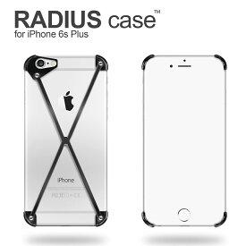 RADIUS case 6s Plus All Slate X for iPhone6sPlus by mod 3 ラディアス オールブラック iPhoneケースiPhone 6s Plus カバー アイフォンケース アルミフレーム ギフト あす楽