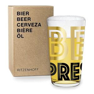 【店内全品2〜20倍】RITZENHOFFリッツェンホフBEERビアグラス(THENEXT25)選べる5種類ビールグラスビアグラスウィスキーロックタンブラーグラスプレゼント・贈り物・ギフト