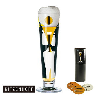 RITZENHOFF/BEER / beer (JULIEN CHUNG) Ritzenhoff Beer Crystal Collection beer glasses, gift, gifts, gift and celebration, Bridal gift, 02P01Aug15
