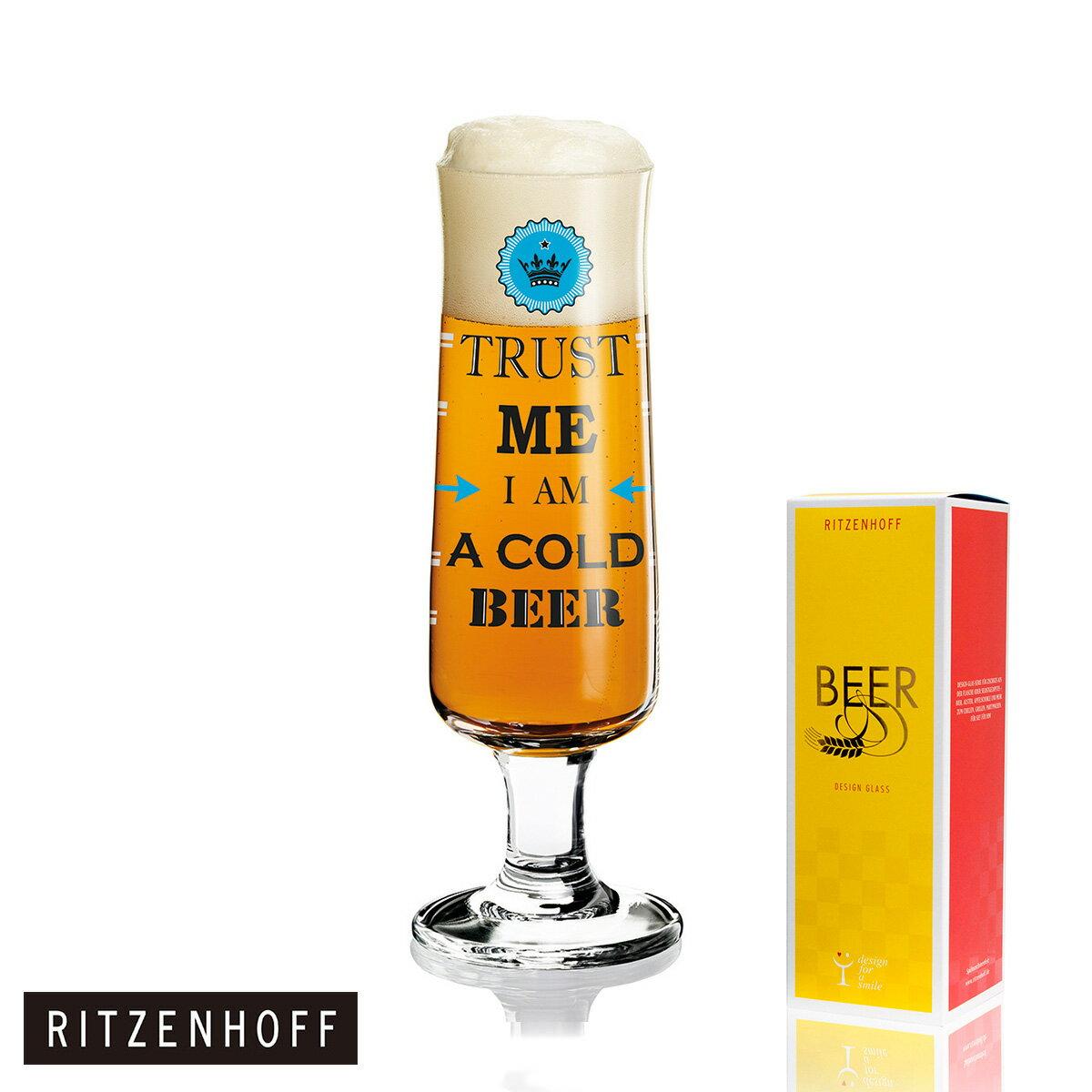 【ポイント20倍】RITZENHOFF BEER CRYSTAL COLLECTION リッツェンホフ ビアクリスタル(Gabriel Weirich-83220018)ビアグラス ビールグラス ビア グラス ビール プレゼント・ブライダルギフト・