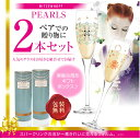 Pearls_2pcsets