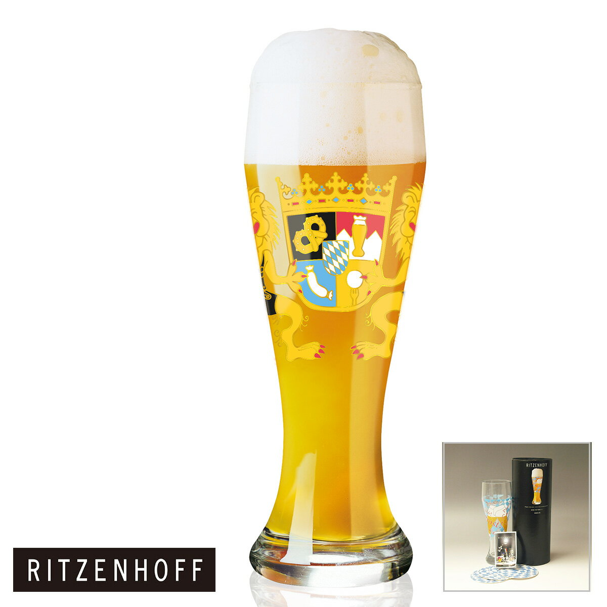 【40%ポイントバック!】RITZENHOFF リッツェンホフ WEIZEN BEER COLLECTIONヴァイツェンビア ビアタンブラー(Hans Christian San-81020197)ビアグラス ビールグラス ヴァイツェン ピルスナー ビール プレゼント 贈り物 ギフト 引出物 ブライダル