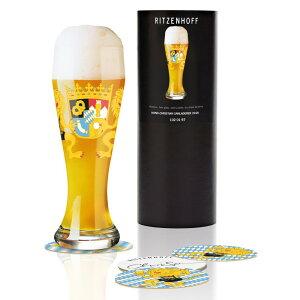 【ポイント10倍】【ラッピング無料】RITZENHOFFリッツェンホフWEIZENFBEER2pc.SETヴァイツェンビアグラスペアセット2本ペアギフトビールグラスプレゼント贈り物・ギフト・お祝い・ブライダルギフト送料無料