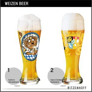 【無料ギフトラッピング】RITZENHOFF/リッツェンホフBEERCRYSTAL2pc.SET/ビアグラス2個セット/ビールグラス・プレゼント・贈り物・ギフト・お祝い・ブライダルギフト【あす楽対応】【楽ギフ_包装】