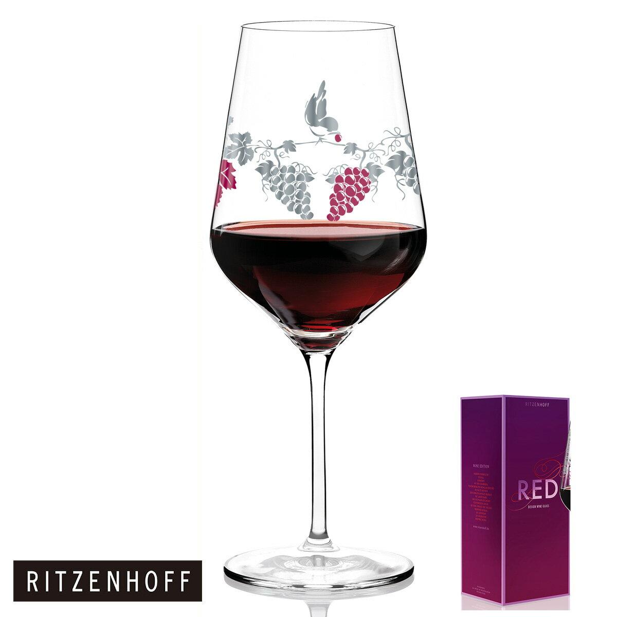 【ポイント20倍】RITZENHOFF リッツェンホフ WINE RED ワイン レッド ワイングラス (83000023-Concetta Lorenzo) グラス 赤ワイン プレゼント 贈り物 ギフト ブライダルギフト【限定数】