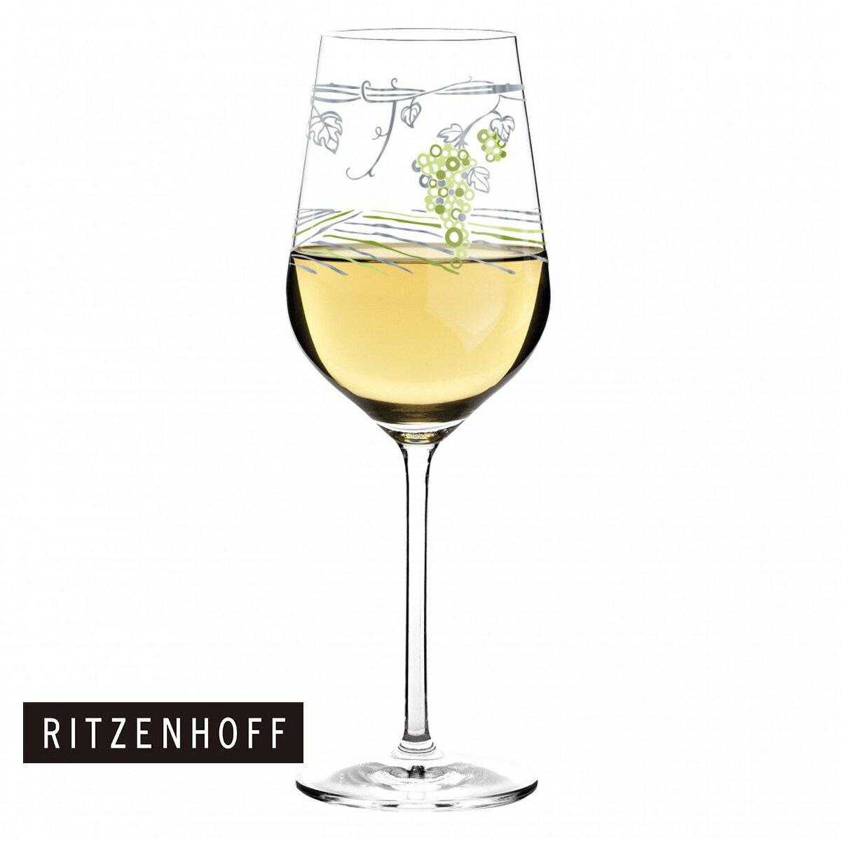 【ポイント20倍】RITZENHOFF リッツェンホフ WINE WHITE ワイン ホワイト ワイングラス (83010019-Virginia Romo )グラス 白ワイン プレゼント 贈り物 ギフト ブライダルギフト【限定数】