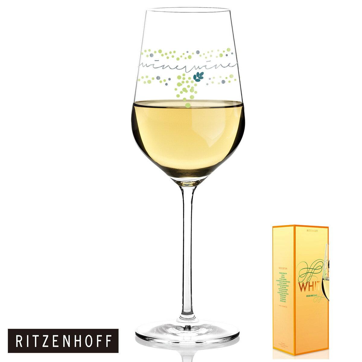 【ポイント20倍】RITZENHOFF リッツェンホフ WINE WHITE ワイン ホワイト ワイングラス (83010021-Monica Albini)グラス 白ワイン プレゼント 贈り物 ギフト ブライダルギフト【限定数】