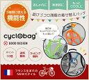 140314 cyclo r