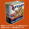Okinawa's popular ingredient cooking is easy, for expanding the width of the recipe and also as an emergency best pork luncheon meat (25% less salt) 12 cans (cans 1 340 g) * per 100 g of salt 1, 78 g