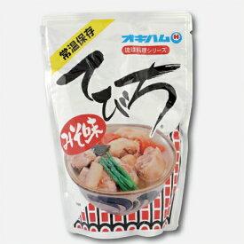 【送料無料】オキハム てびち【10袋】【琉球料理シリーズ 】【1パック・400g】