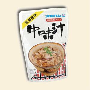 オキハム 中味汁【1袋】【琉球料理シリーズ 】【1パック・350g】