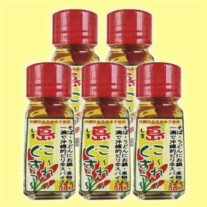 ピリピリっと辛い!沖縄そばに欠かせない香辛料!沖縄の家庭・食堂には欠かせない! 沖縄を代表する香辛料!(こーれーぐーす)です。 島こーれーぐーす(島唐辛子)25g×5個