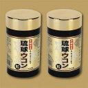 【送料無料】沖縄産ウコン100%使用琉球ウコン粒(約1000粒)×2個