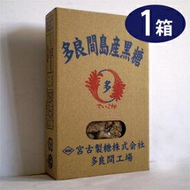 多良間島産黒糖100%のかちわりタイプ ほろ苦さと深い甘みが堪能できる 味わい深い黒糖 多良間島産黒糖(カチワリ箱入り) (1箱・200g)