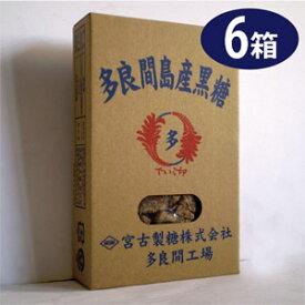 多良間島産黒糖100%のかちわりタイプ ほろ苦さと深い甘みが堪能できる 味わい深い黒糖 多良間島産黒糖(カチワリ箱入り)6箱 (1箱・200g)