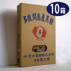 送料無料多良間島産黒糖100%のかちわりタイプ ほろ苦さと深い甘みが堪能できる 味わい深い黒糖 多良間島産黒糖(カチワリ箱入り)10箱 (1箱・200g)