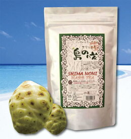 無農薬栽培! 沖縄県産100%! 沖縄の太陽を浴びて育った! 「ノニの葉」のみを焙煎して作った逸品! ノニ茶「島のに茶」(2g×25包)!