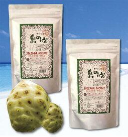 無農薬栽培! 沖縄県産100%! 沖縄の太陽を浴びて育った! 「ノニの葉」のみを焙煎して作った逸品! ノニ茶「島のに茶」(2g×25包)×2袋!