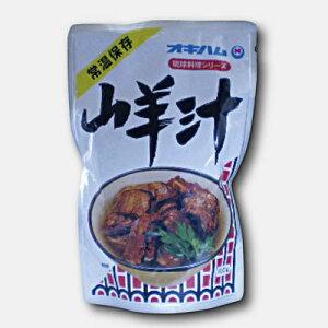 沖ハムの山羊汁【1袋】【ヒージャー汁】【1パック・500g】