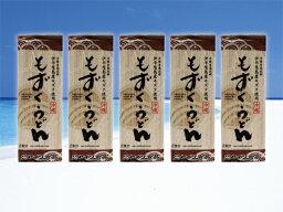 不使用任何添加劑 ! 褐藻糖膠 mozuku 伊平屋製作 ! 使用只有國內生產麵粉 ! Mozuku 沖繩海岸經常不吃麵條湯 2 分鐘 160 克 (一大堆,2 份) x 5 束