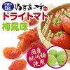 신먹을 때의 느낌 드라이 토마토매염토마토 3봉(1봉/120 g)