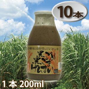 黒米と黒ゴマを融合した逸品! 低カロリーなのにお腹いっぱい! 玄米をさらにパワーアップ! 栄養満点の健康飲料! 黒ごめ黒ごまげんまい{1本・200ml}×10本