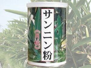 ポリフェノールが赤ワインの34倍! 沖縄産月桃をパウダー状に加工! ケーキ・和菓子・ サーターアンダギーなど! お湯にとかしてお茶としても使えます! 沖縄産 サンニン粉(月桃粉末)10