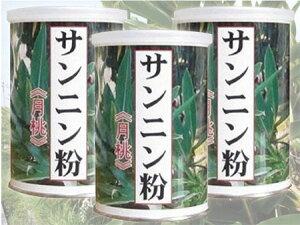 送料無料ポリフェノールが赤ワインの34倍! 沖縄産月桃をパウダー状に加工! ケーキ・和菓子・ サーターアンダギーなど! お湯にとかしてお茶としても使えます! 沖縄産 サンニン粉(月