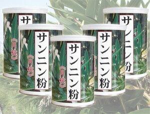 送料無料!ポリフェノールが赤ワインの34倍!ケーキ・和菓子・ サーターアンダギーなど! お湯にとかしてお茶としても使えます! 沖縄産 サンニン粉(月桃粉末)100g×5個!