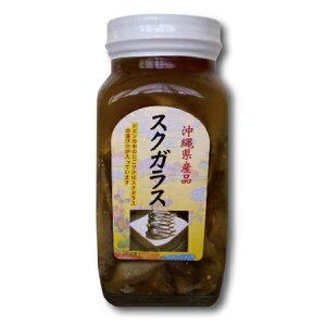 【送料無料】【アイゴの稚魚】【熟成発酵】沖縄県産品 スクガラス 10個(1個・280g)
