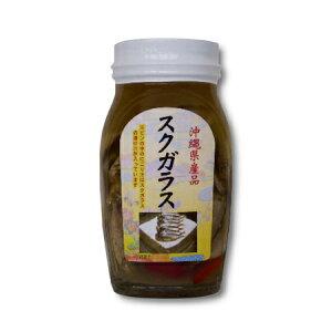 【アイゴの稚魚】【天然塩】【熟成発酵】沖縄県産品 スクガラス 3個(1個・120g)