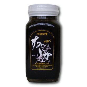 すみいか 20 (.280 g of one) made specially in Okinawa